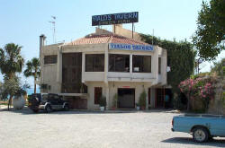 Yialos Tavern at Pissouri Beach
